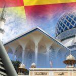 Skim-skim Inisiatif Peduli Rakyat Selangor